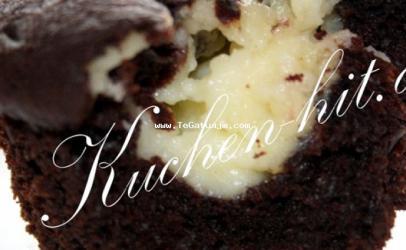 Muffinsa me mascarpone