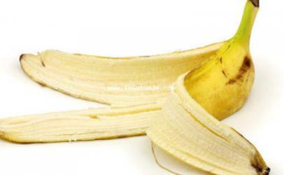 Mos i hidhni lëkurat e bananes