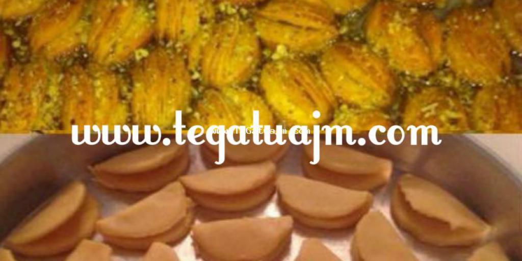 Sheqerpare turke