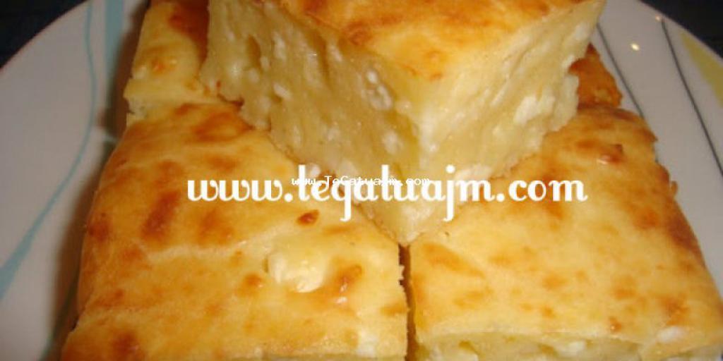 Pite greke me djath