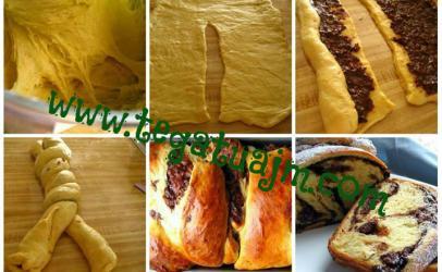 Kifle me  nutella dhe arra
