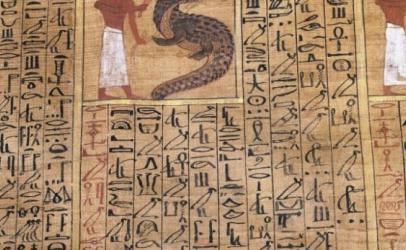 Ja si e kanë shëruar kokë dhimbjen egjiptianët e lashtë