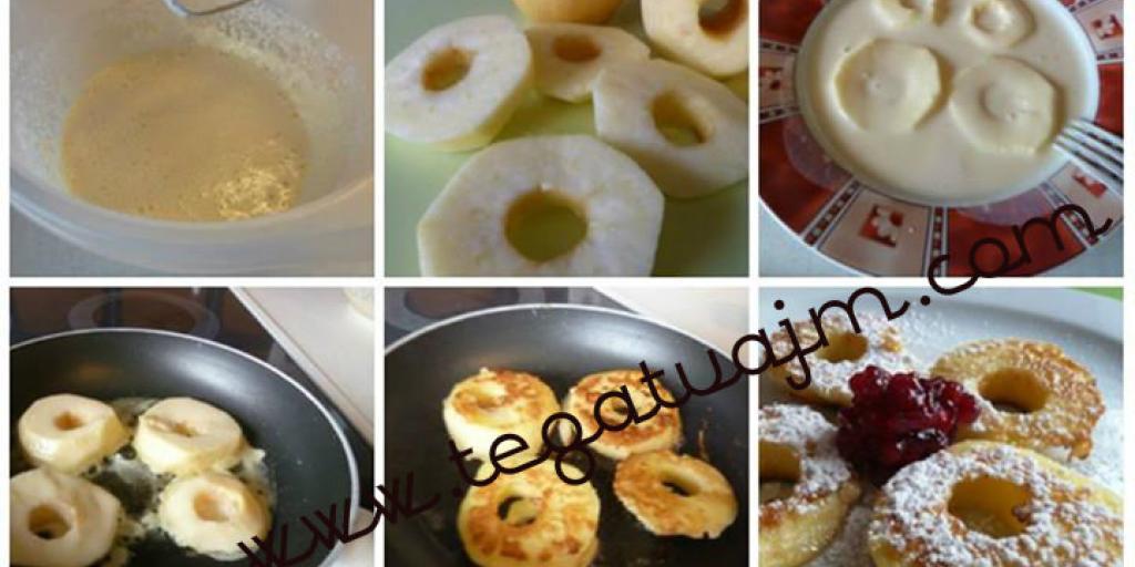 Ëmbelsirë me molla të ferguara