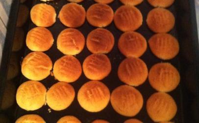 Sheqerpare gatuar nga:Egzontina Ismaili