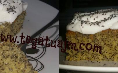 Torte me bollgurë dhe makë nga tegatuajm