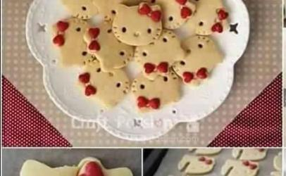 Biskota të bukura për fëmijë