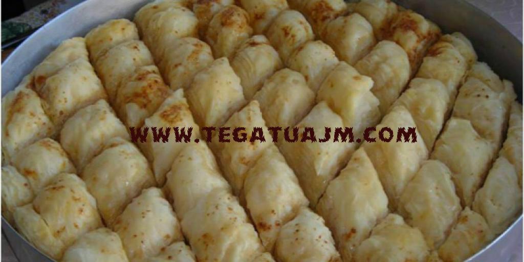 Bakllavë të kuzhinës kosovare.