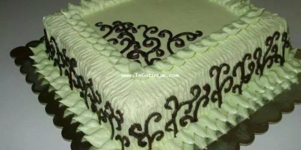 Torte per nje  dite te veqant